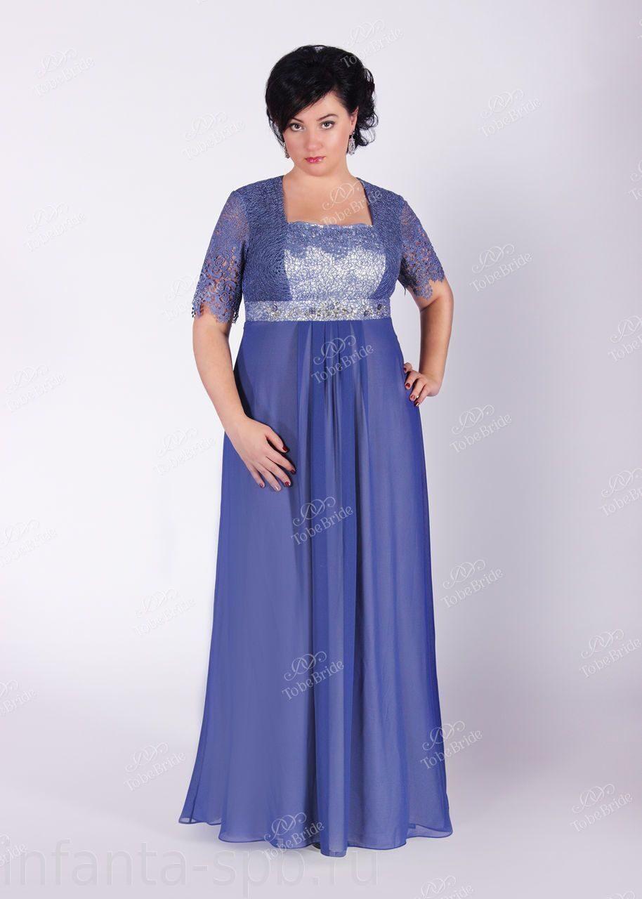 Вечерние платья напрокат размер 52 54