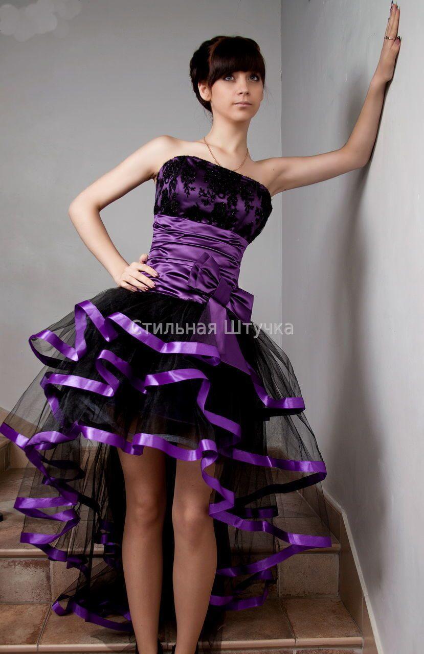 Где Во Владивостоке Можно Купить Красивое Платье