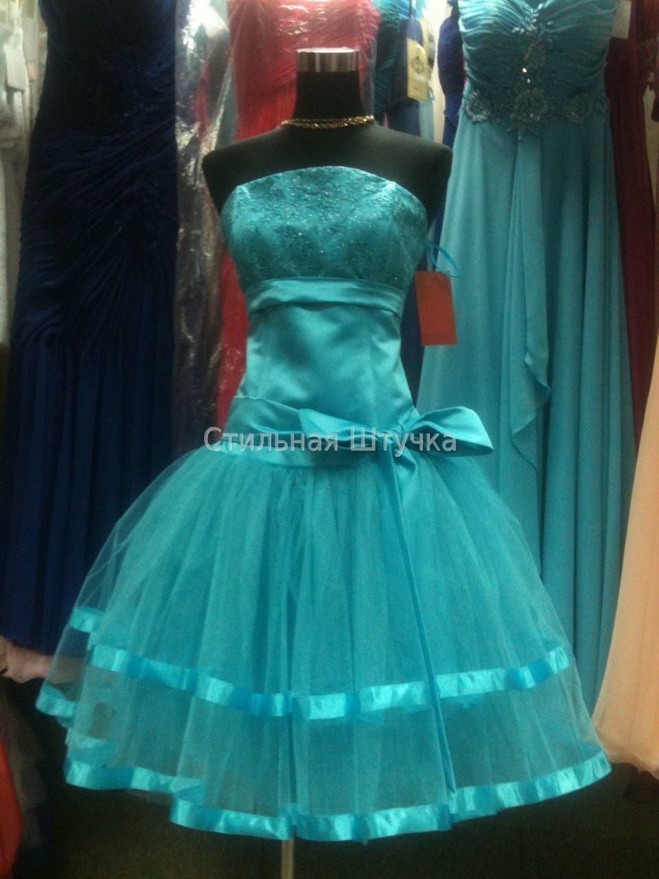 Купить Вечернее Платье Во Владивостоке