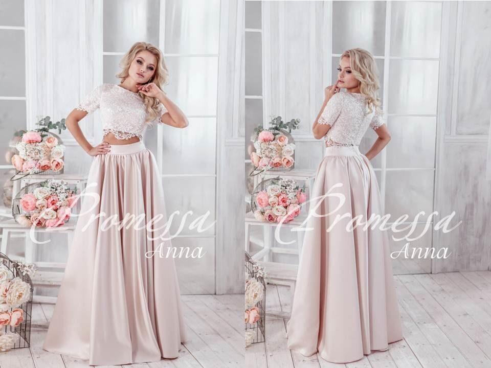 Свадебный наряд топ и юбка