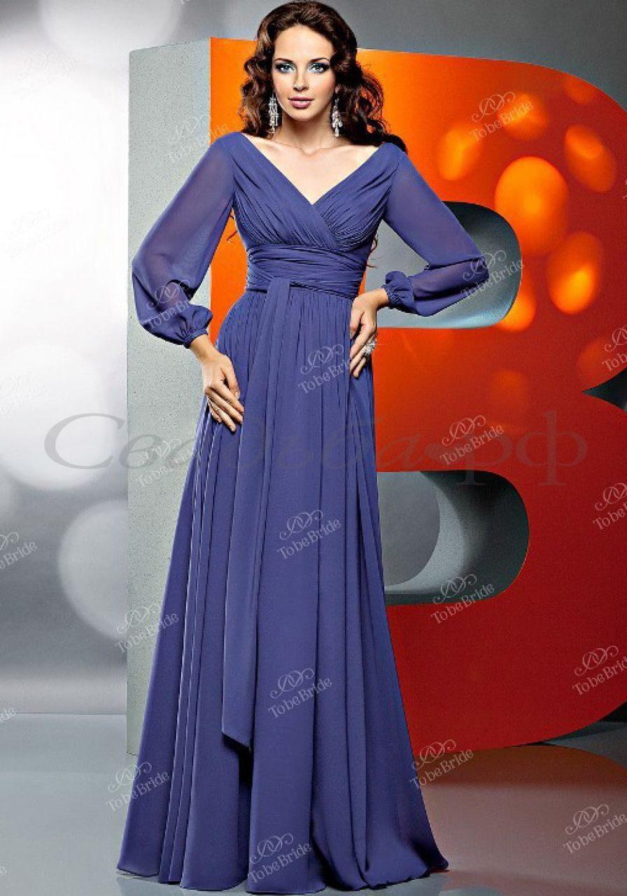 Магазин Женской Одежды Недорого С Доставкой